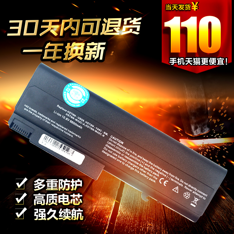 Hsw hp 6555b 6450b 6530b 6535b 6730b 6930 p 8440 p laptop battery
