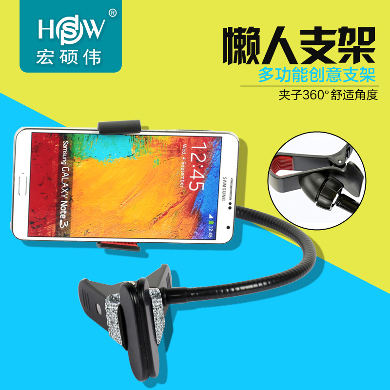 Hsw wang shuo wei lazy bedside phone holder bracket bracket multifunctional universal creative mobile phone holder clip