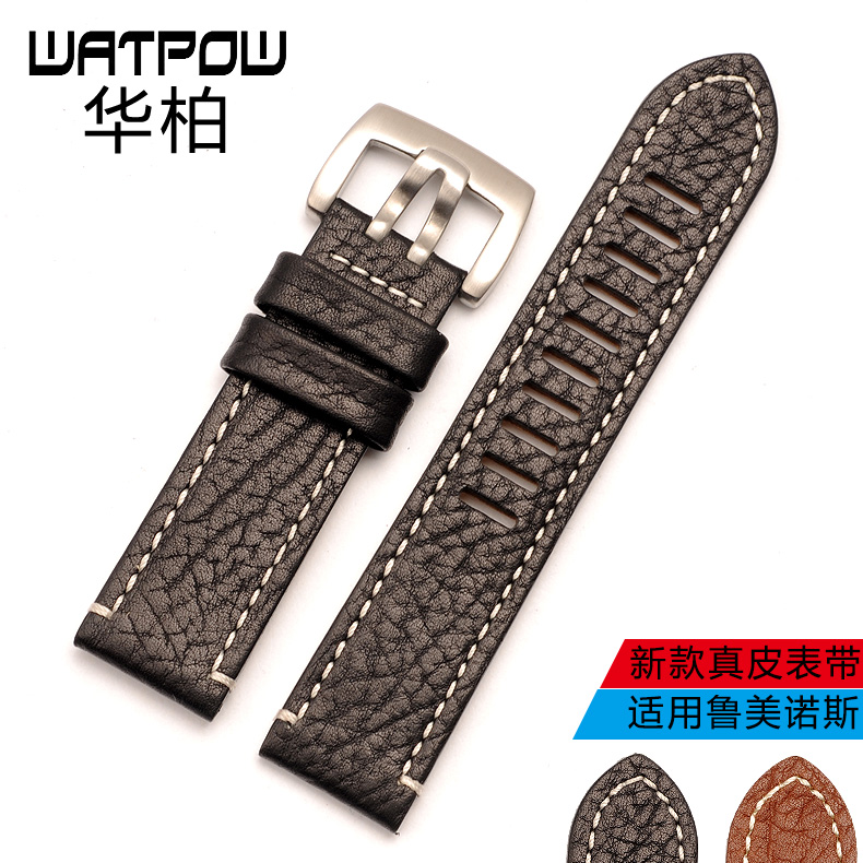 Huabai watch accessories watches luminox lumei northrop adaptering 1861.bo 1927 cowhide leather strap male 23