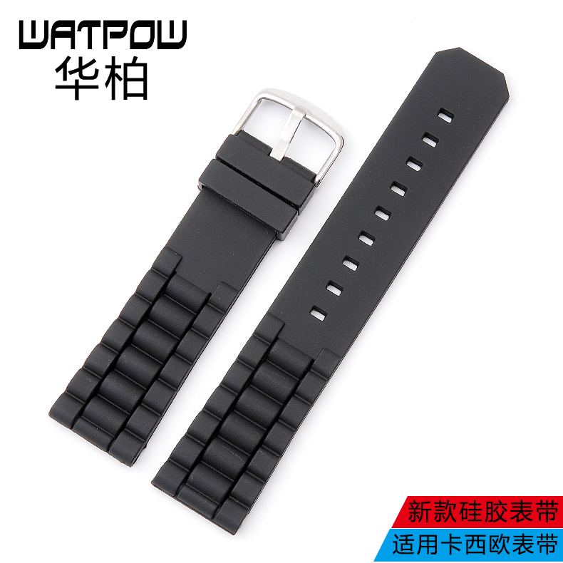 Huabai watch band of men and replacement casio strap waterproof silicone rubber band black buckle paragraph 22 resin