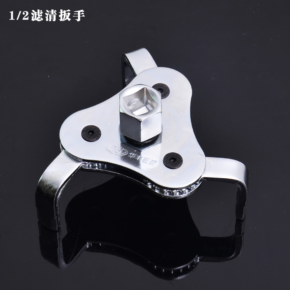 Huafeng giant arrow aftermarket car care car oil filter wrench jaw oil filter wrench disassembly tool