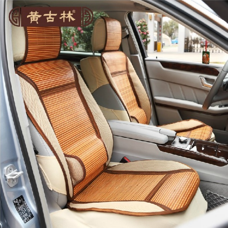 Huang ancient forest mats upscale summer car seat cover seat cover text bamboo universal mat the whole package seat cover seat cover ice cool car cover car cover