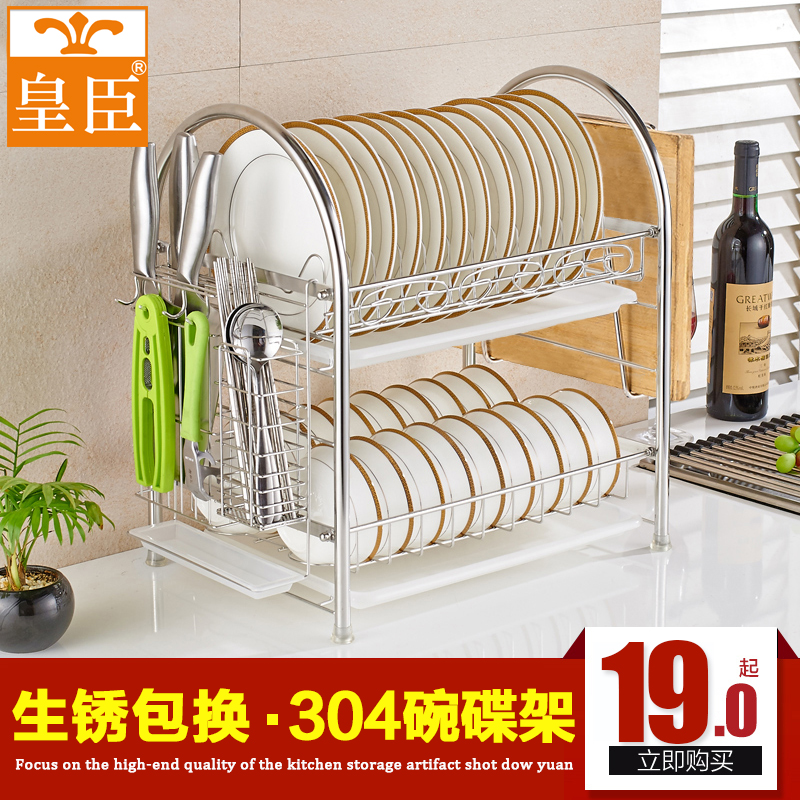 Huang chen rapid drain 304 stainless steel double dish rack dish rack shelving racks kitchen supplies storage put dish rack