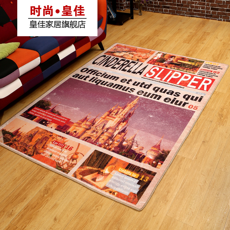 Huang jia bedroom carpet carpet living room coffee table modern japan and south korea retro fashion to do the old bedroom den large custom carpet