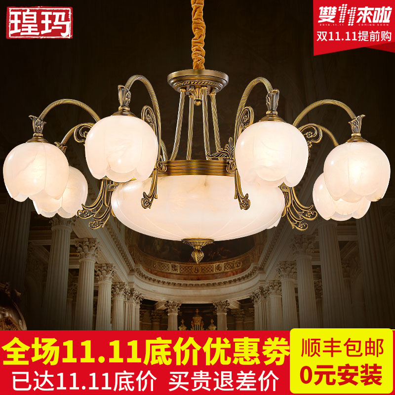 Huang maou retro copper lamps marble lamps living room chandelier mediterranean restaurant bedroom lamps lighting american