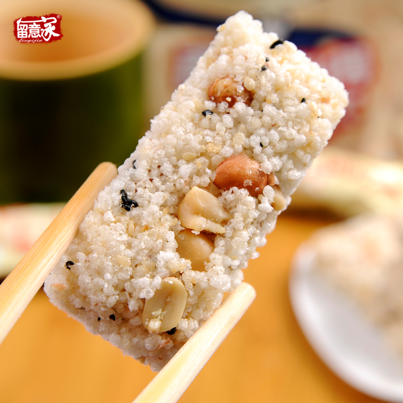 [Huanglao five mihua tang 228g] traditional pastry snack snack snack cakes popcorn cakes sichuan specialty