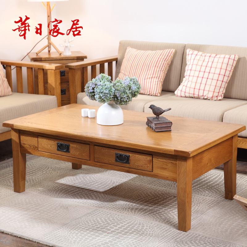 Huari home jane who nordic wood coffee table long coffee table storage coffee table living room wood furniture j9