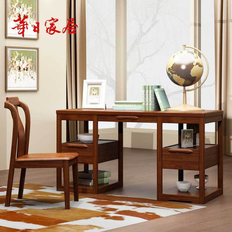 Huari home modern chinese walnut catalpa wood solid wood desk computer desk desk desk study furniture