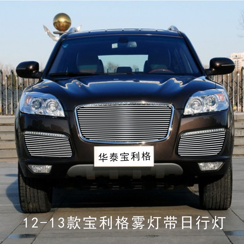 æé¦huatai treasure league dedicated modified standard metal car grille in the front face grille decorative light strip
