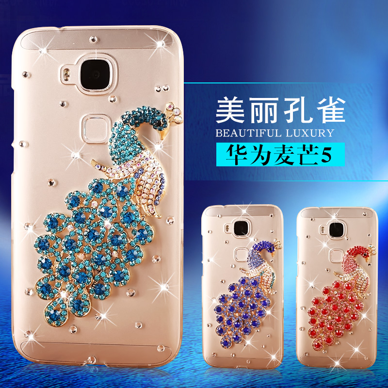 Huawei 5 tat tat MLA-AL10 phone transparent hard shell drop resistance protective sleeve 5 futuroic female diamond shell