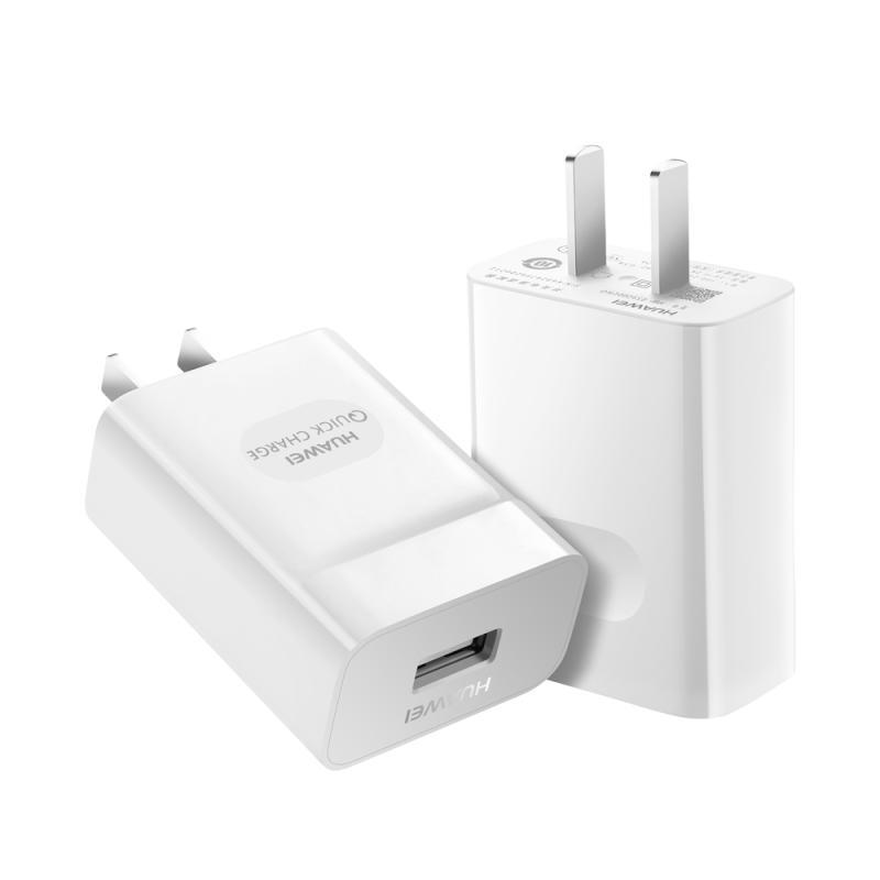 Huawei charger genuine original glory 6 4x mate8/7 p8 9V5V2A android phone fast charging head