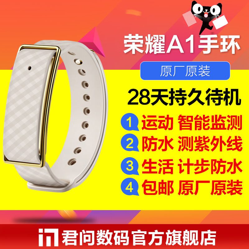 Huawei glory play bracelet a1 waterproof smart wristband pedometer sleep monitoring bluetooth watch uv authentic