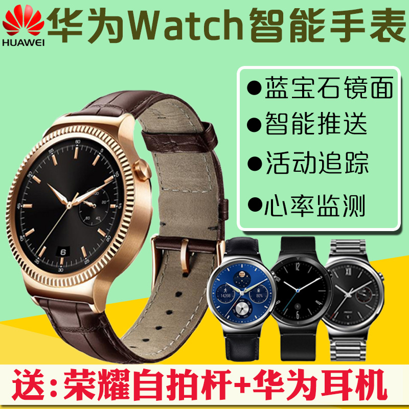 Huawei huawei android smart watch bluetooth phone sports watch heart rate watch waterproof wearable wrist watch