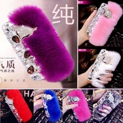 Huawei huawei g610-u00 g610-t11 mobile phone sets of silicone phone shell mobile phone sets huawei huawei c8815 mobile phone sets