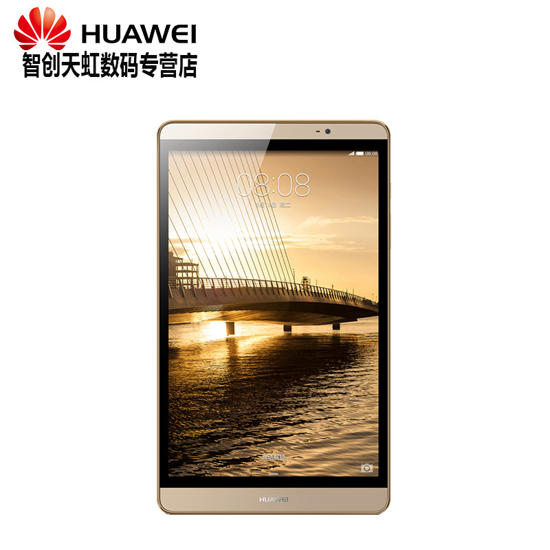 Huawei/huawei M2-803L lte 4g 64 gb version of m2 8.0 eight nuclear 8 inch tablet