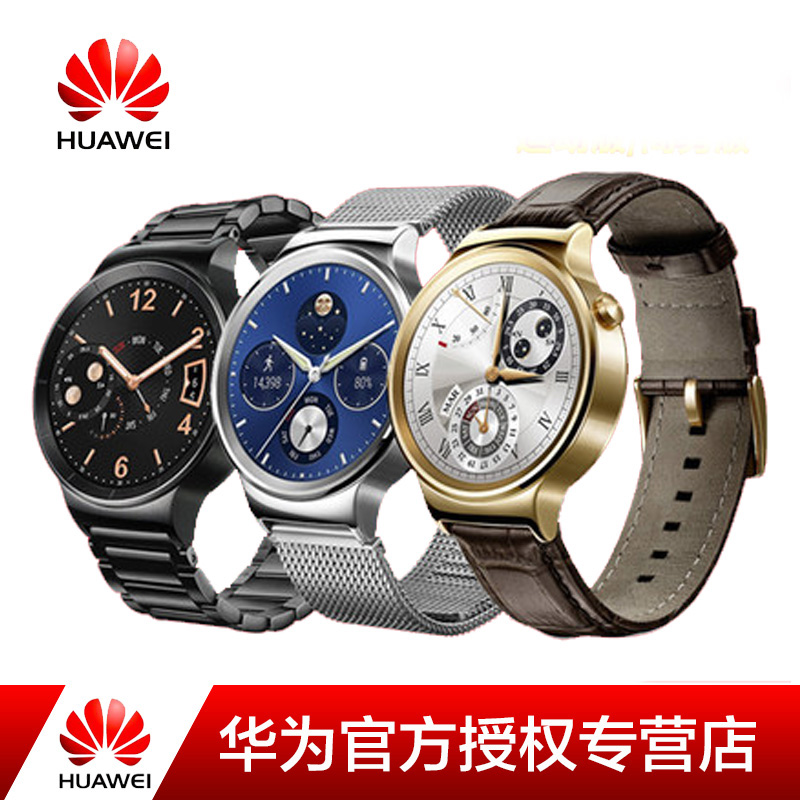 Huawei huawei w1 smart watch bracelet watch intelligent wearable sports