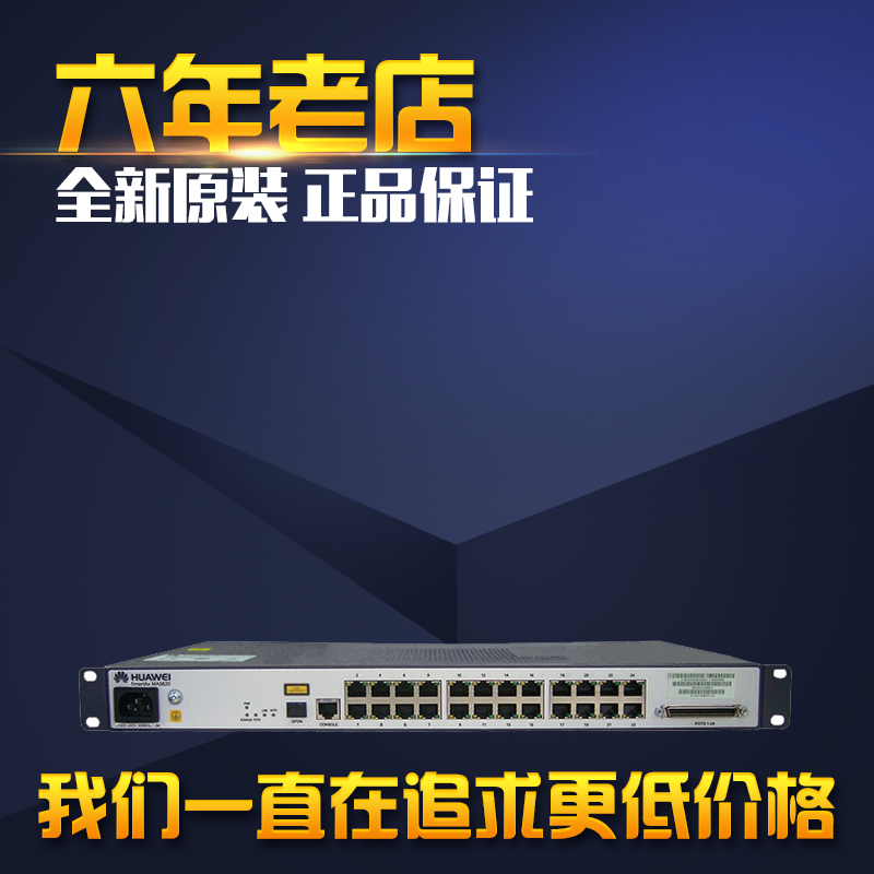 Huawei ma5620-24epon ONU24 port downstream equipment ma5680t epon optical access equipment