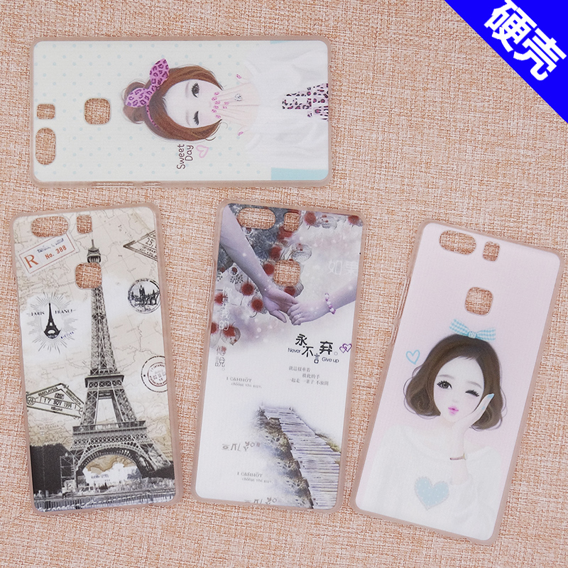 Huawei p9 plus phone shell mobile phone shell female models vie al10 p9plus plastic hard shell protective shell mobile phone sets men