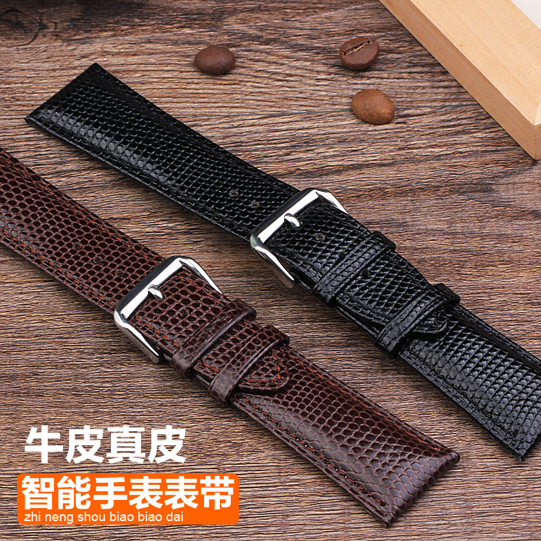 Huawei samsung s2 leather classic leather smart watch watch strap ticwatch1/2 metal