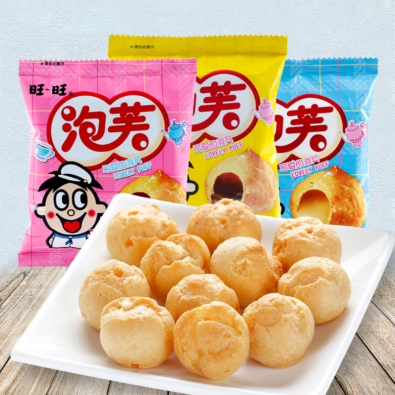 Hubei specialty want puffs 18g * 20 bags of strawberry milk chocolate chip cookies ball fewerproteinsand