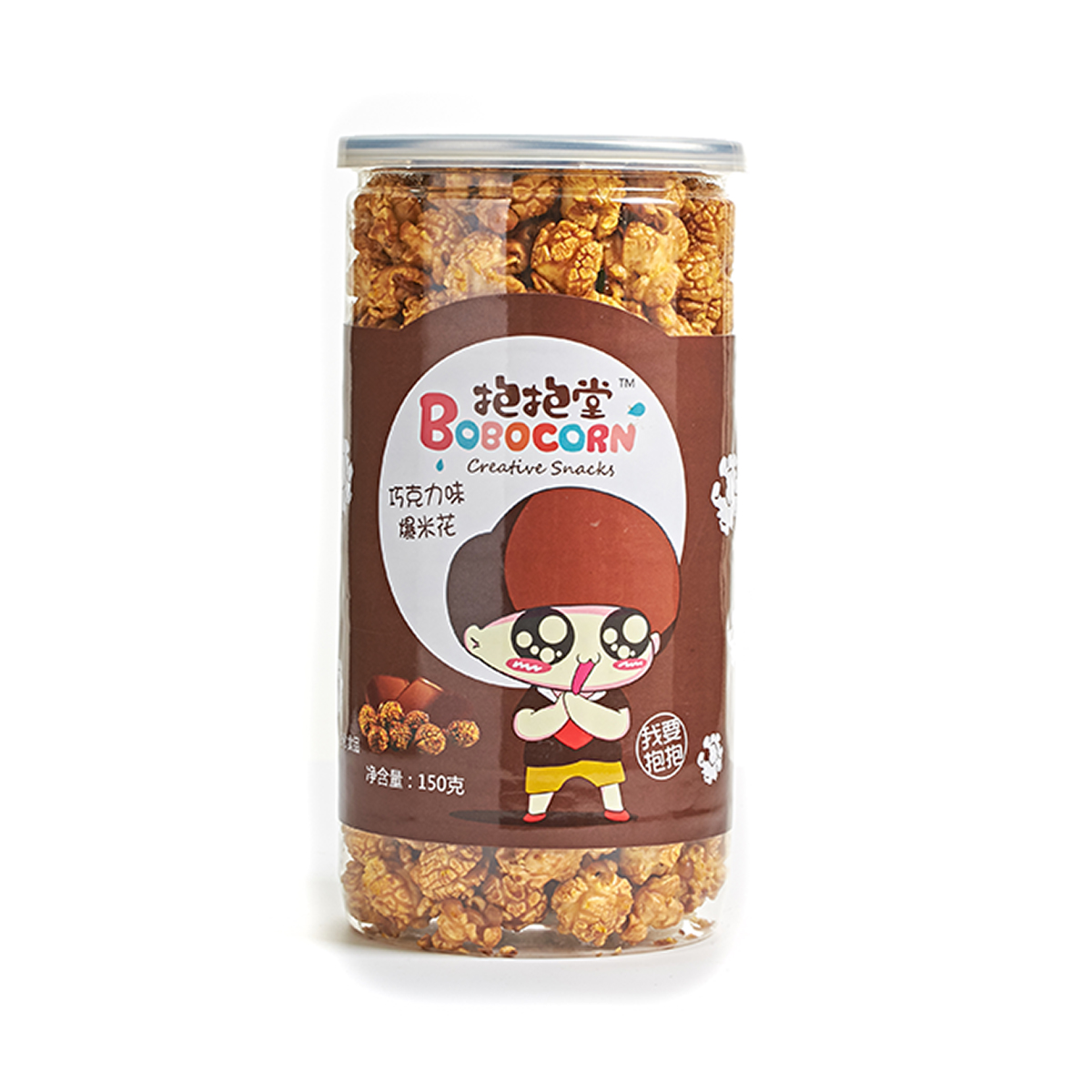 Hug hall spherical chocolate flavored popcorn snack essential office three cans shipping 150g * 1 cans
