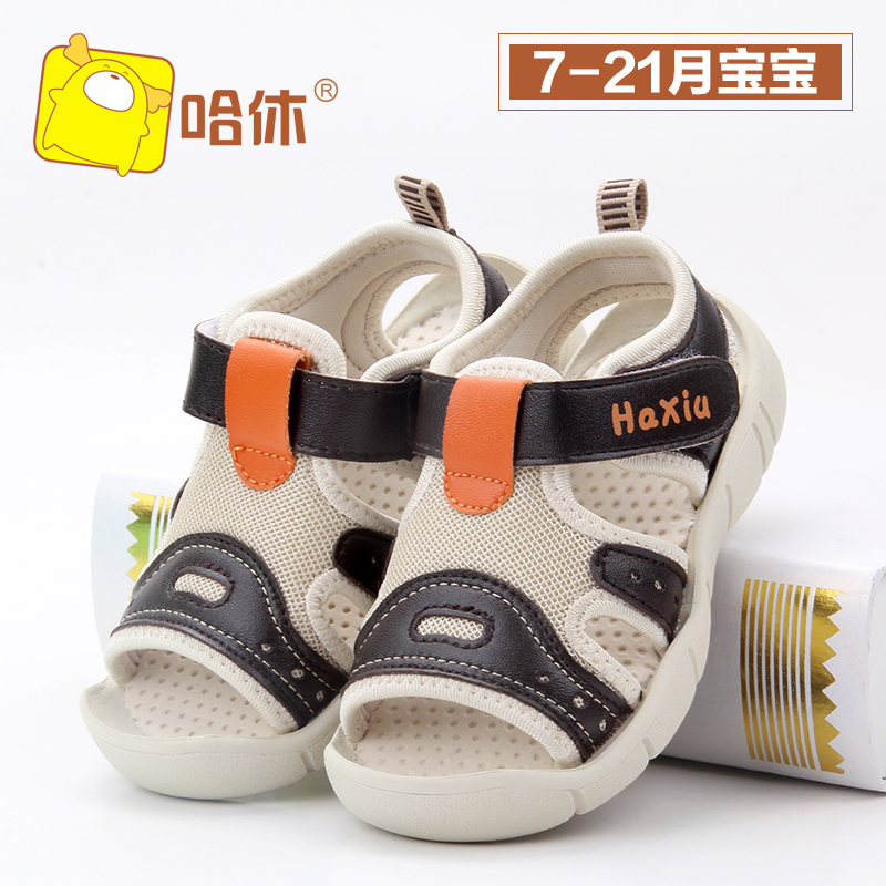 e1f73fe81e2cf Get Quotations · Hugh hardy children male baby shoes summer sandals  children s sandals years old boy sandals soft bottom