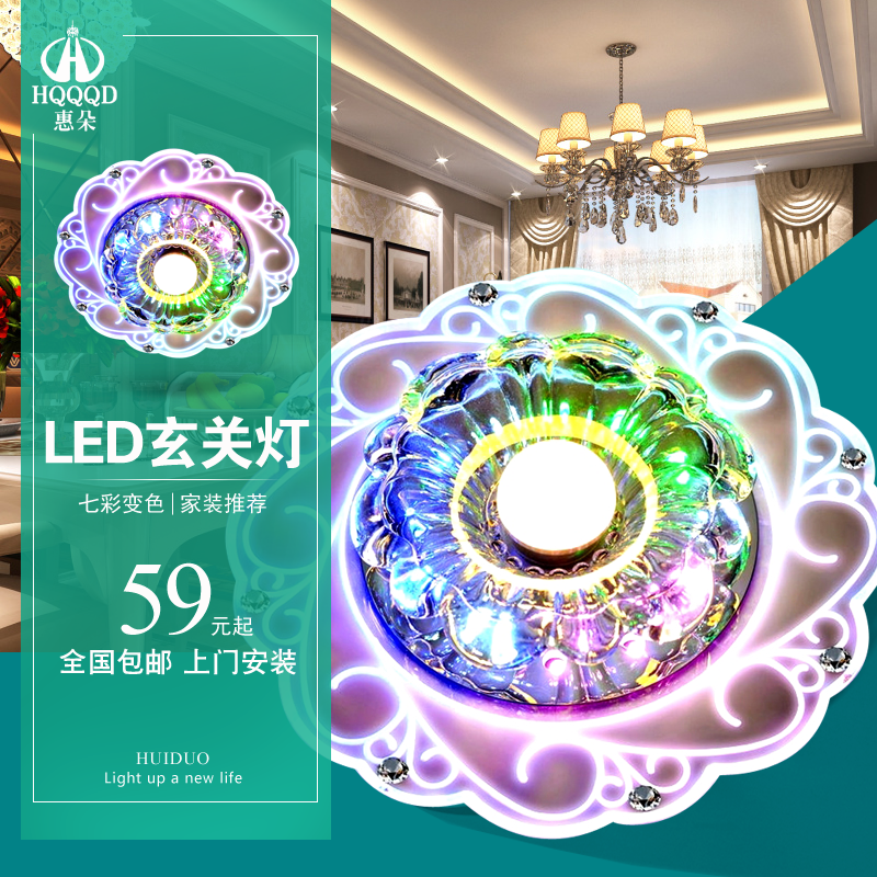 [Hui] duo led aisle lights corridor entrance foyer chandelier lamp retro colorful wall lamp living room ceiling lights