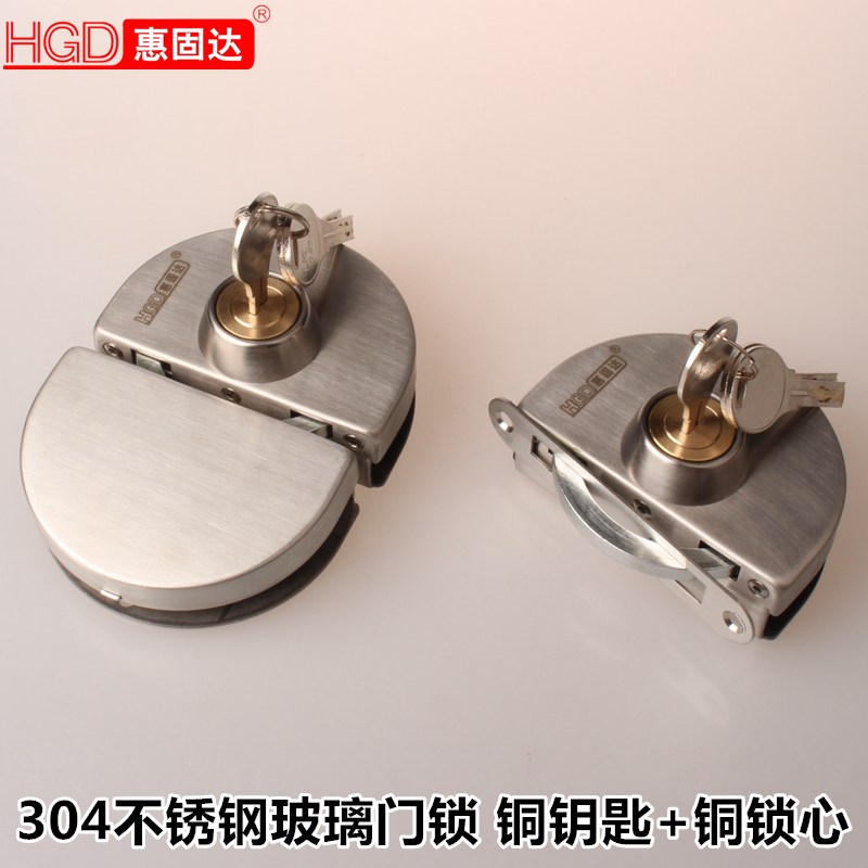 Hui solid openings free 304 stainless steel frameless glass door central locking halfcircle tongsuo heart + copper Keys
