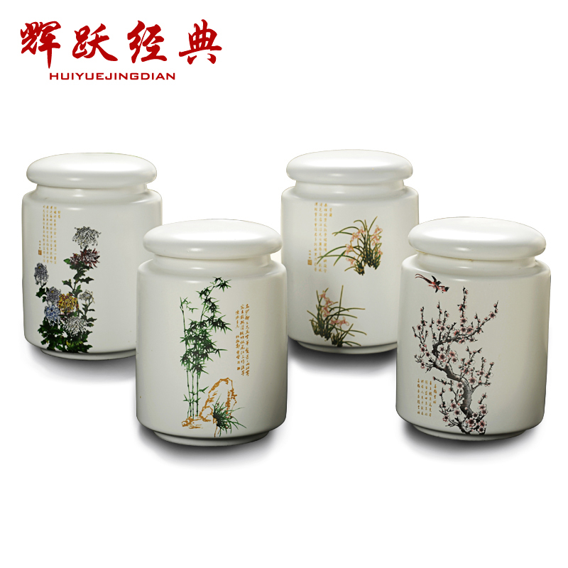 Hui yue classic ding bamboo and chrysanthemum merlin large ceramic tea caddy trumpet sealed tank storage tank storage tank tea accessories specials