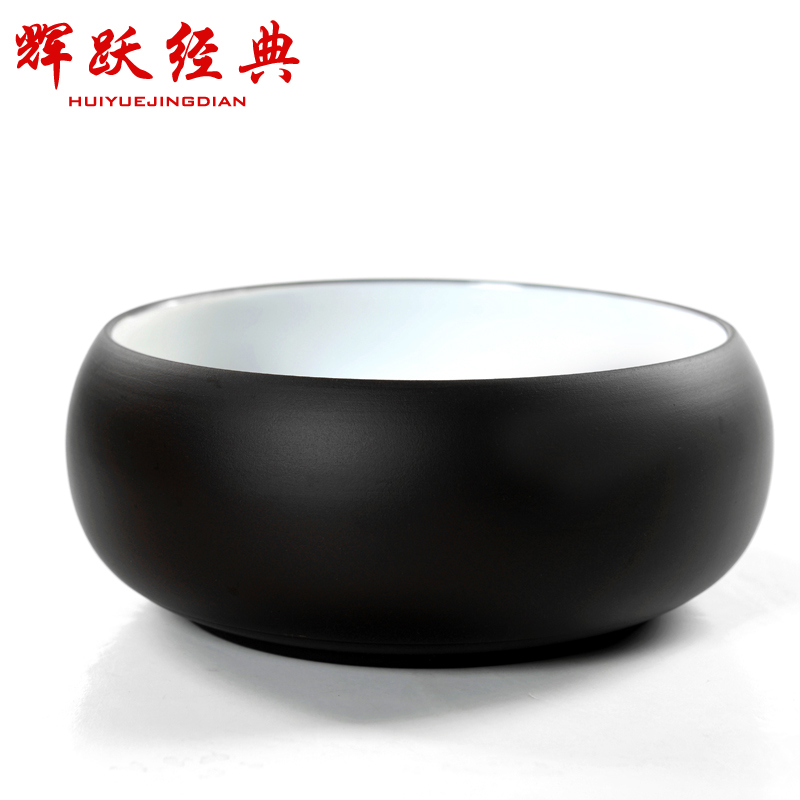 Hui yue classic handmade yixing tea to wash large tea tea accessories tea cup wash wash pen wash bowl cup bowl