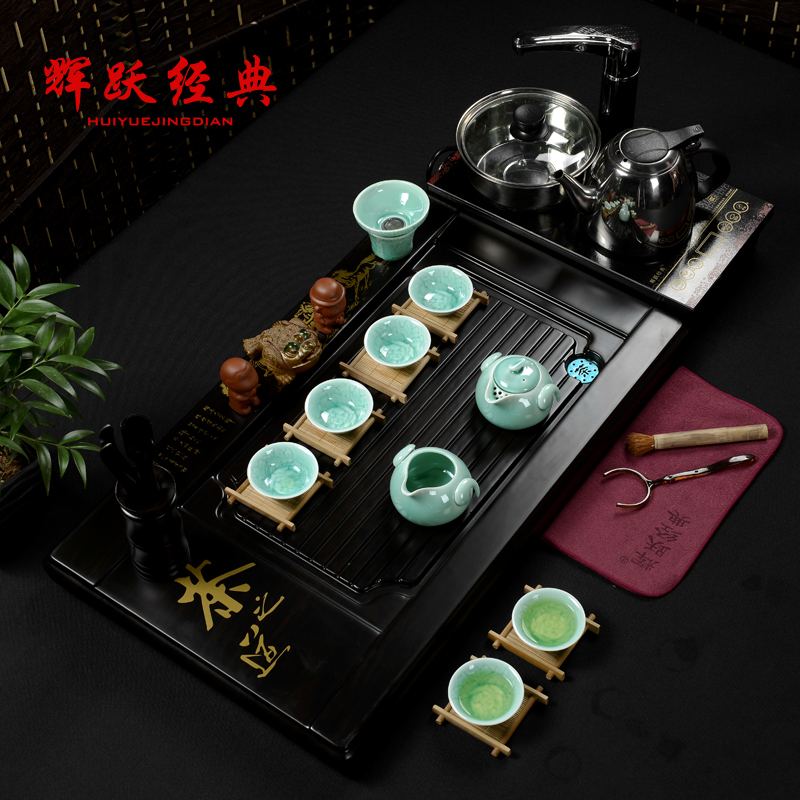Hui yue classic kung fu tea ceramic package special package of black glaze celadon plate cooker eight horses