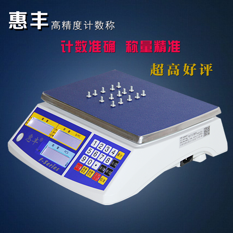 Huifeng electronic counting scale 1g/6 kg/30kg electronic scales weighing scales weight scales electronic scales 0.1 G