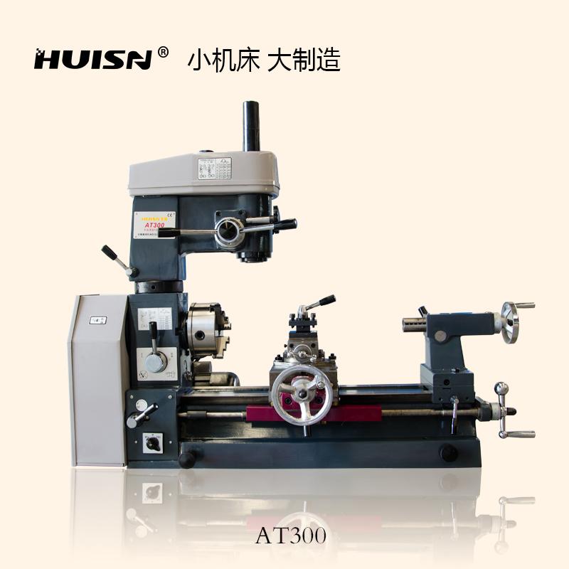 China Lathe Machine Parts China Lathe Machine Parts Shopping Guide