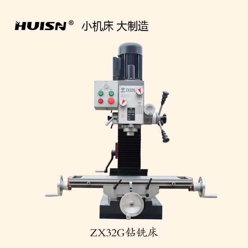 Huisn/hui sheng ZX32G drilling and milling machine milling machine household miniature drill small bench drill milling machine milling machine industry