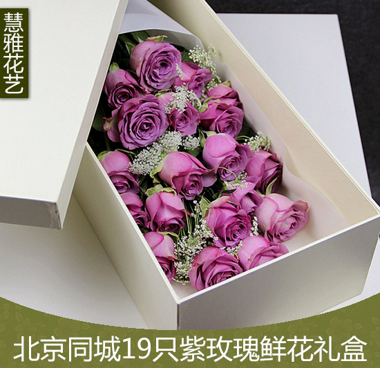 Huiya floral woodiness nationwide sf 19 gift of roses roses valentine's day gift tanabata flowers