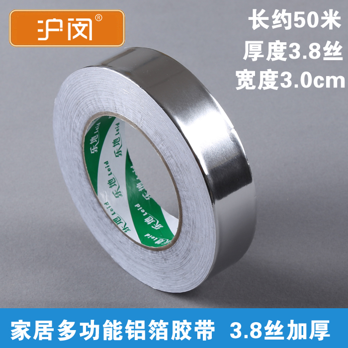 Humin thick high temperature aluminum foil tape/foil/radiation supplies/aluminum foil paper width 3 cm