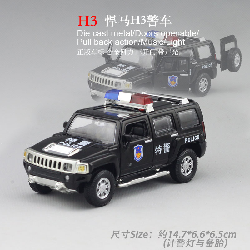 Hummer h3 caipo simulation alloy car models back to power car model toy police car toy police car toys for children small iron car