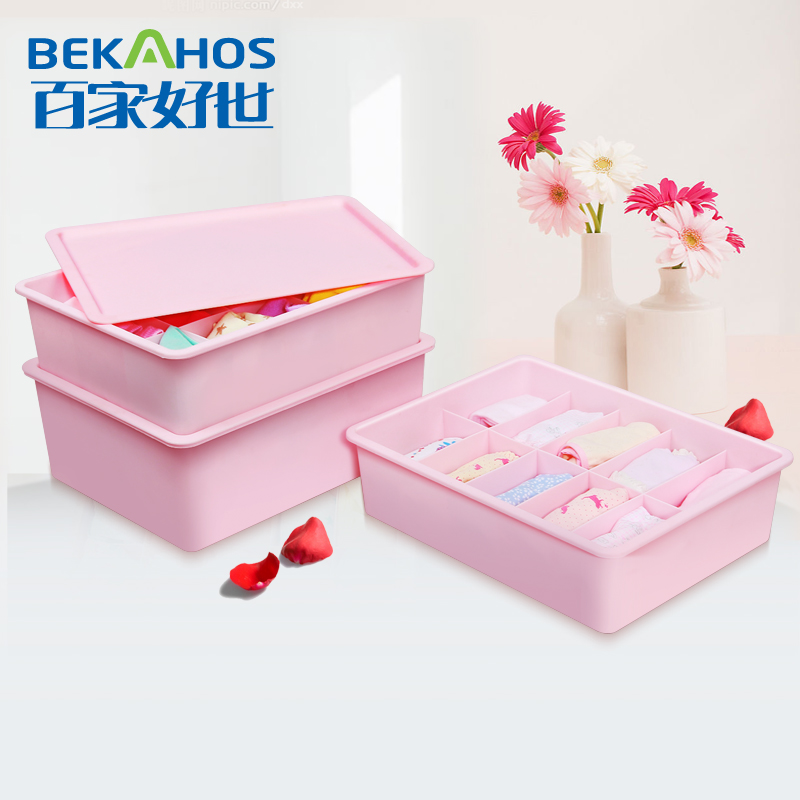 Hundred good world plastic underwear drawer storage box bra tights finishing box desktop storage box covered with a thick