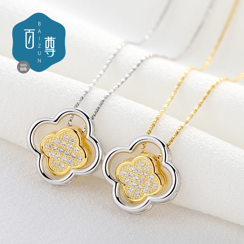 Hundreds of respect for the 925 silver necklace female korean version of sweet clover necklace pendant jewelry lock ossicular chain gift girls