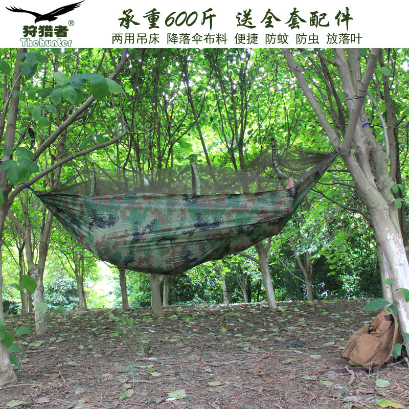 Hunters double hammock swing outdoor camping military air tent with mosquito nets mosquito reticularis army green camouflage
