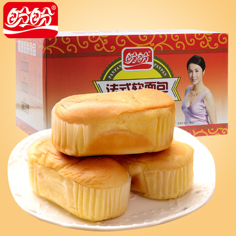 Hunters soft french bread 2000g fcl breakfast meal bread dessert pastry snack snacks office
