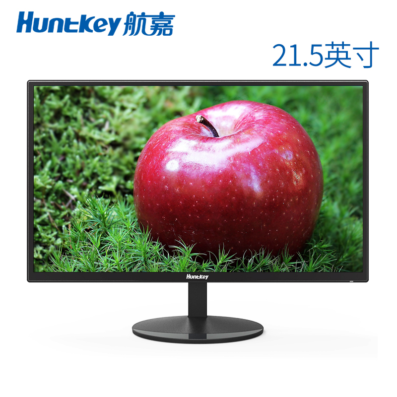 Huntkey display D2261WH 21.5 inch narrow bezel lcd computer monitor displays 22