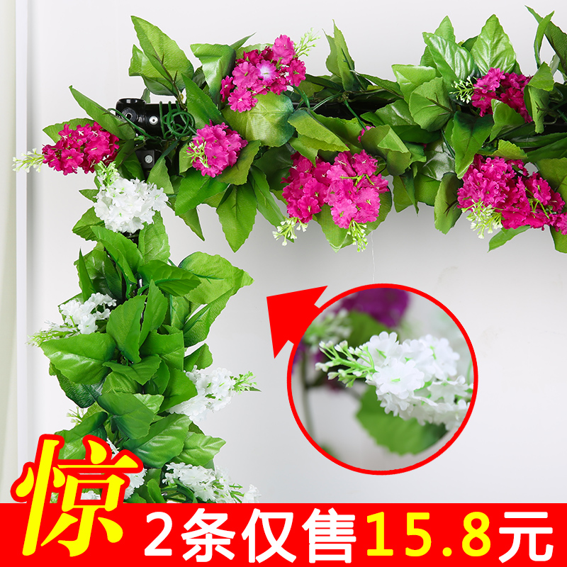 Festive & Party Supplies Simulation 33 Roses Rattan Living Room Air Conditioning Duct Indoor Heating Decoration Covering Plastic Fake Flower Vine