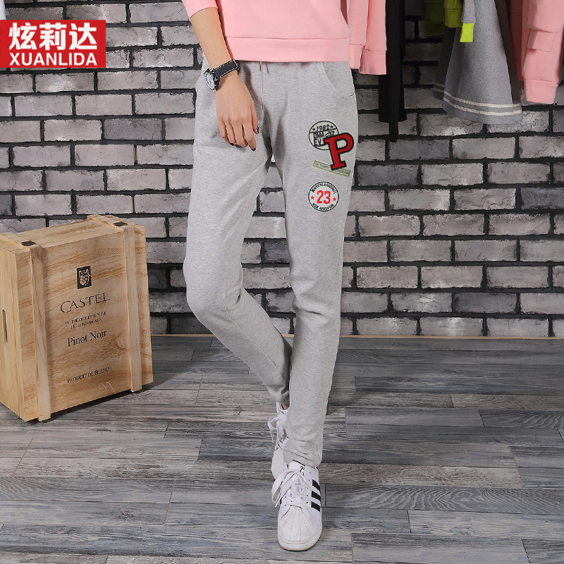 Hyun lida 2016 spring new patch significantly thin feet harem pants sports pants female trousers wei pants casual pants