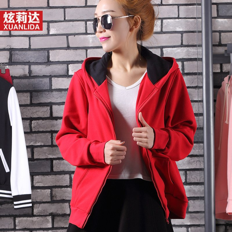 China Red Hooded Cardigan, China Red Hooded Cardigan Shopping ...