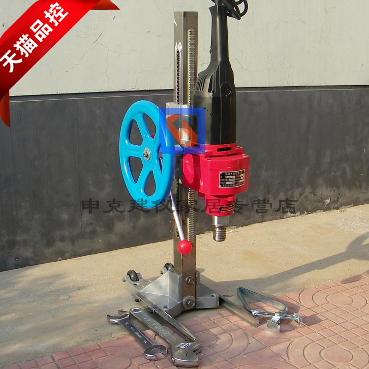 Hz-15 taizhou production model electric drill concrete coring machine, Concrete coring machine