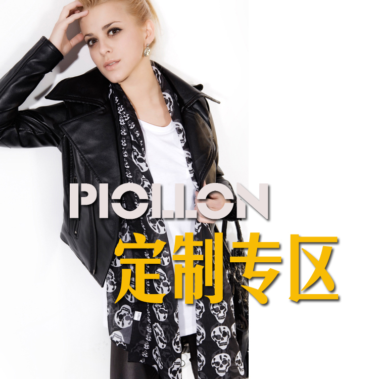 I am asking that one pl flagship store accrue piollon gone with the wind dragon leather âââ âââ custom area