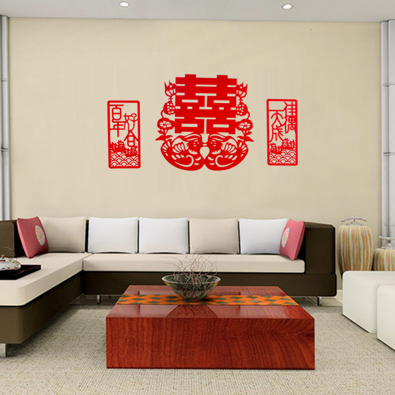 China wedding decorative items china wedding decorative items get quotations i edge chinese elements stickers decorative grilles hi word wedding supplies arranged marriage room decorative items junglespirit Choice Image