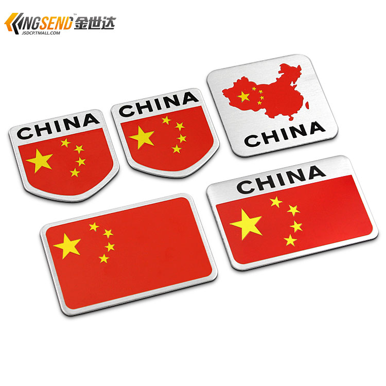 I love china chinese national flag patriotic car stickers car standard aluminum alloy china tail stickers car door marked