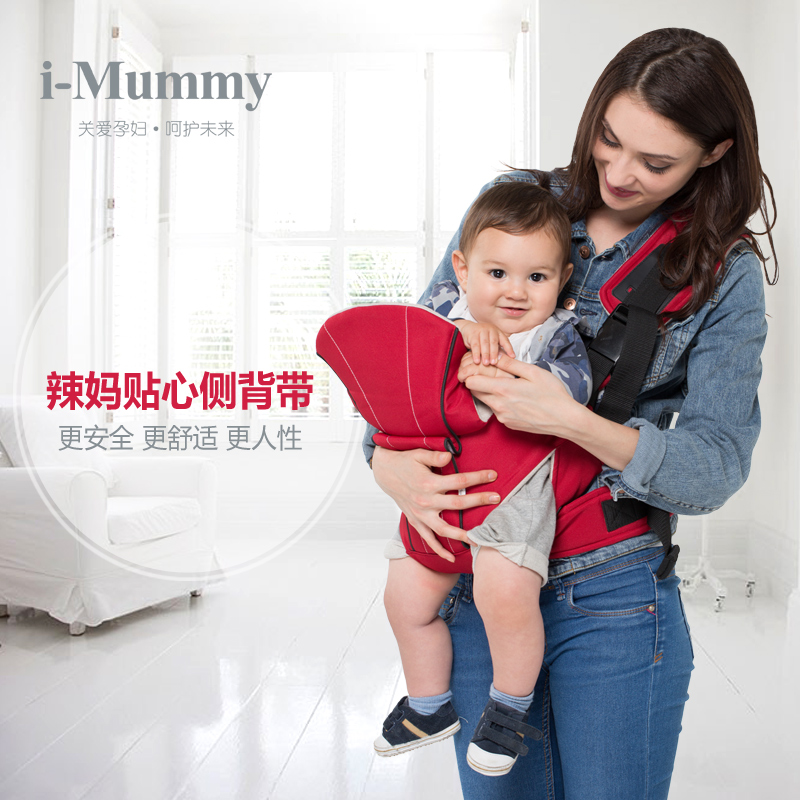 I-mummy front side strap multifunctional baby sling baby hold newborn baby sling to hold the four seasons paragraph